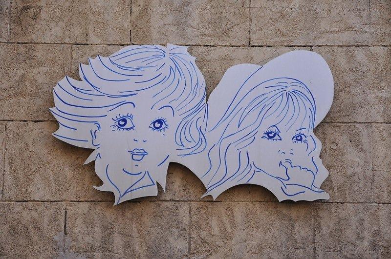 streetart-marseille-02.jpg