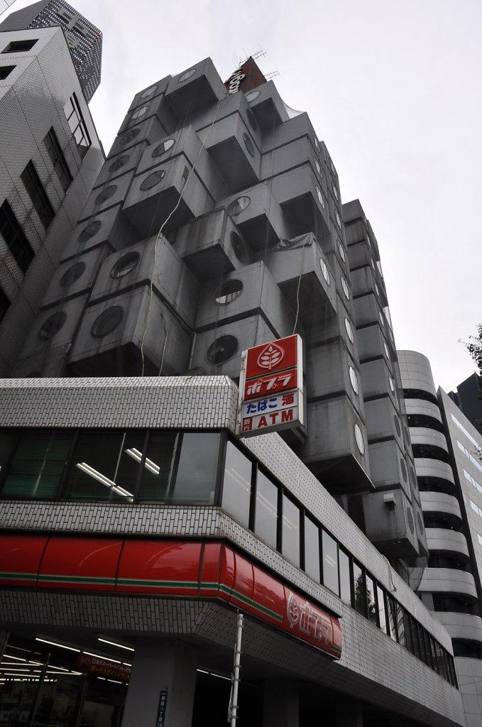 nakagin-capsule-tower-7.jpg