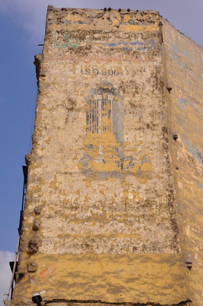 ghostsign-cairo-6.jpg