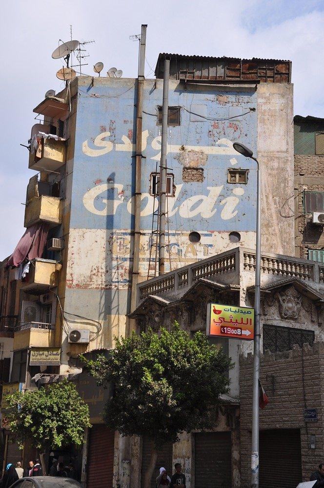 ghostsign-cairo-11.jpg