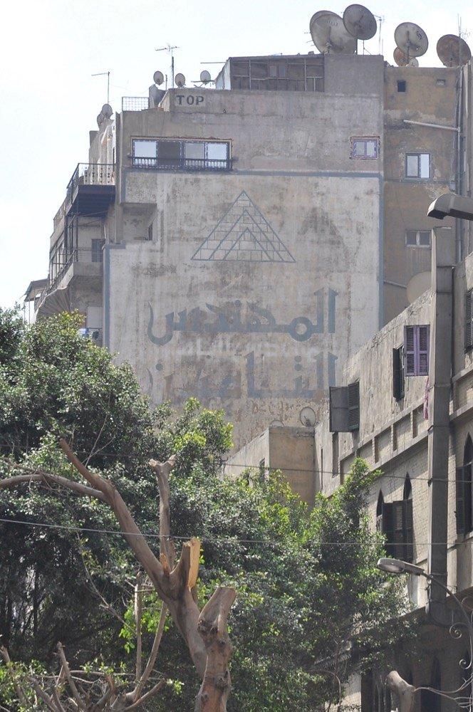 ghostsign-cairo-13.jpg