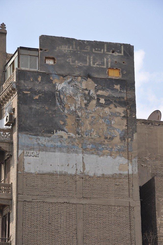 ghostsign-cairo-16.jpg