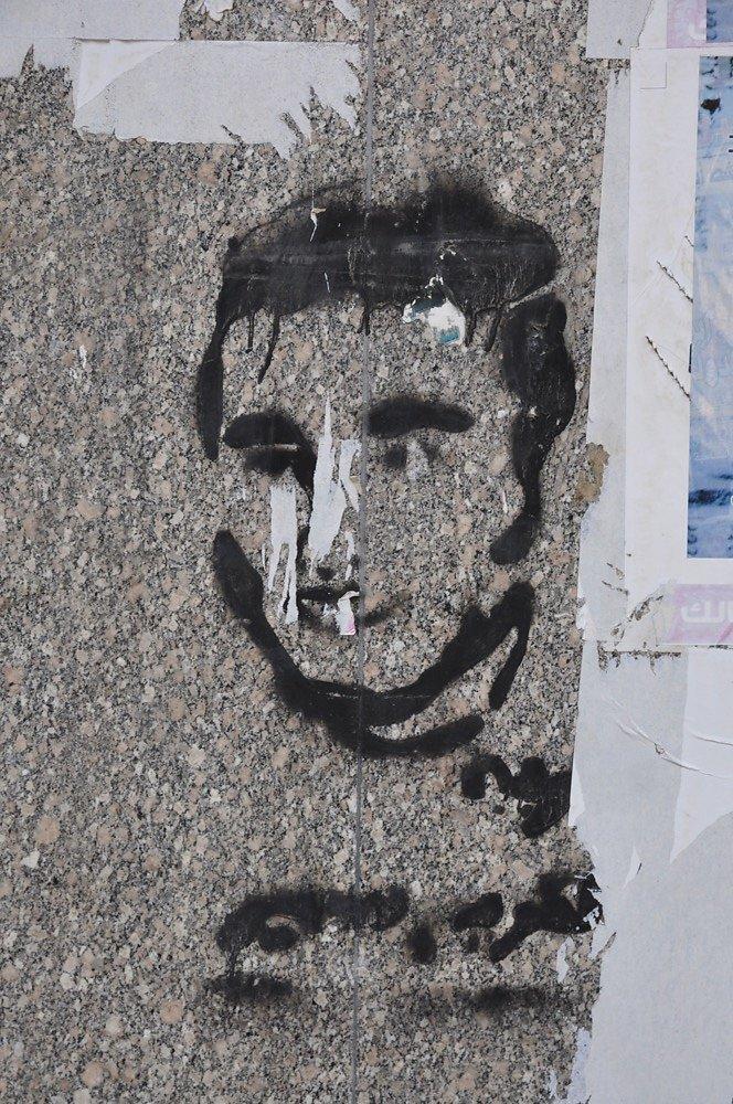streetart-cairo-7.jpg
