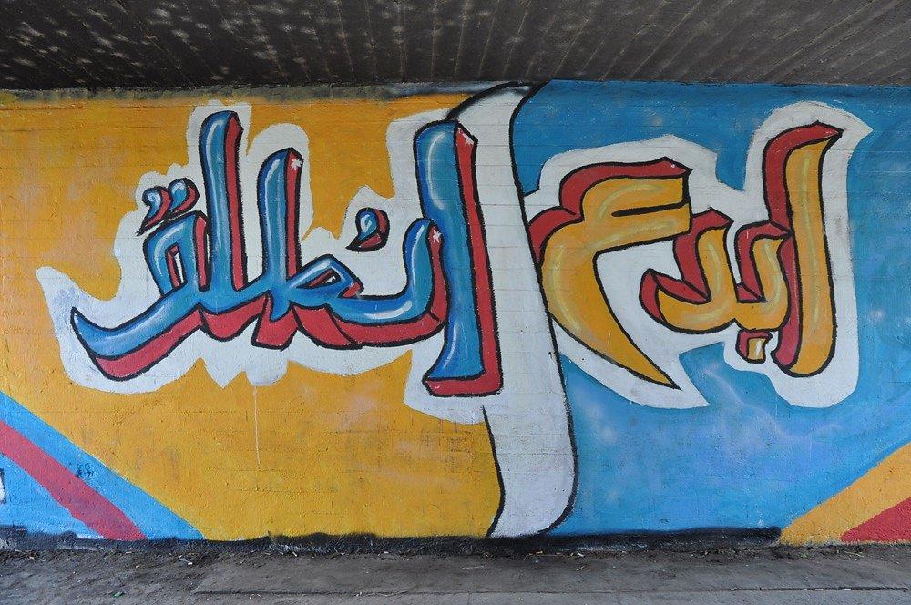streetart-cairo-9.jpg