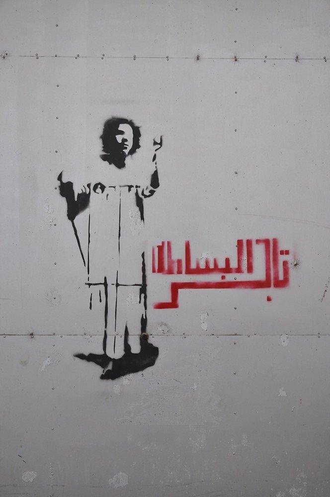 streetart-cairo-12.jpg