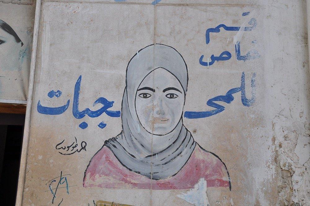 streetart-cairo-13.jpg