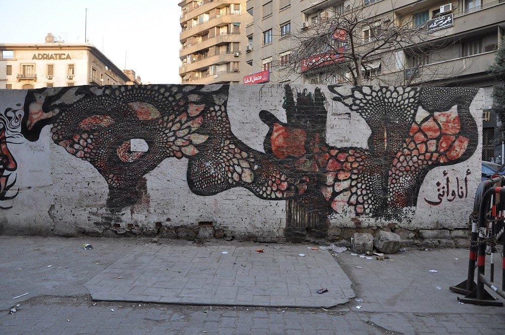 streetart-cairo-18.jpg