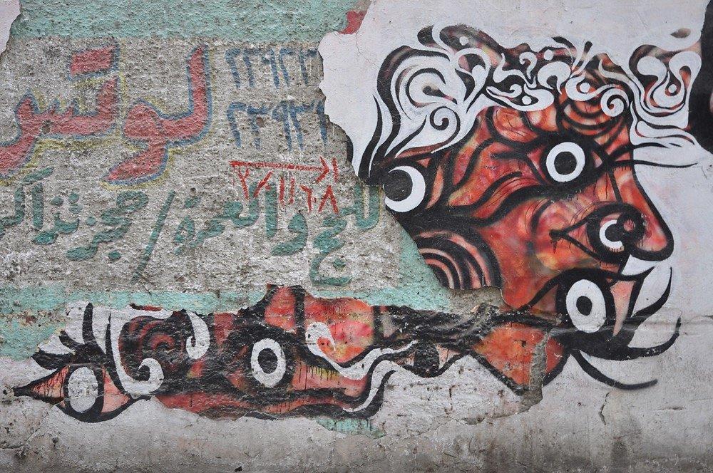streetart-cairo-19.jpg