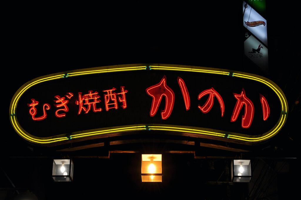 neon-light-52.jpeg