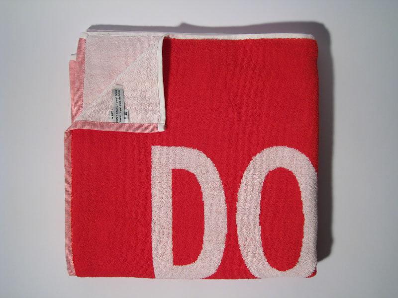 douglas-adams-towel.jpg