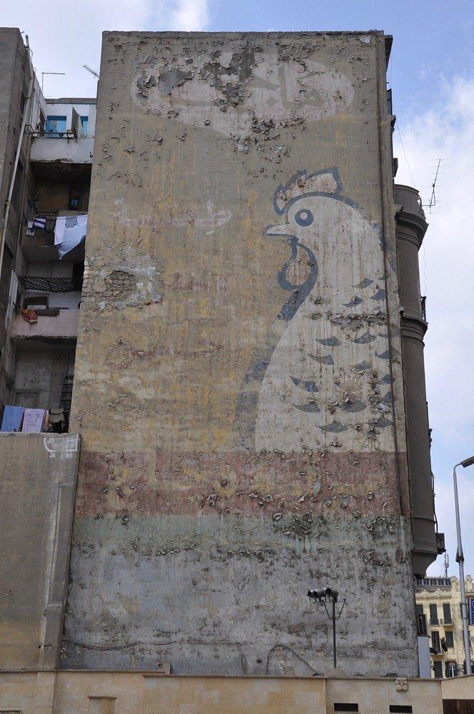 ghostsign-cairo-12.jpg