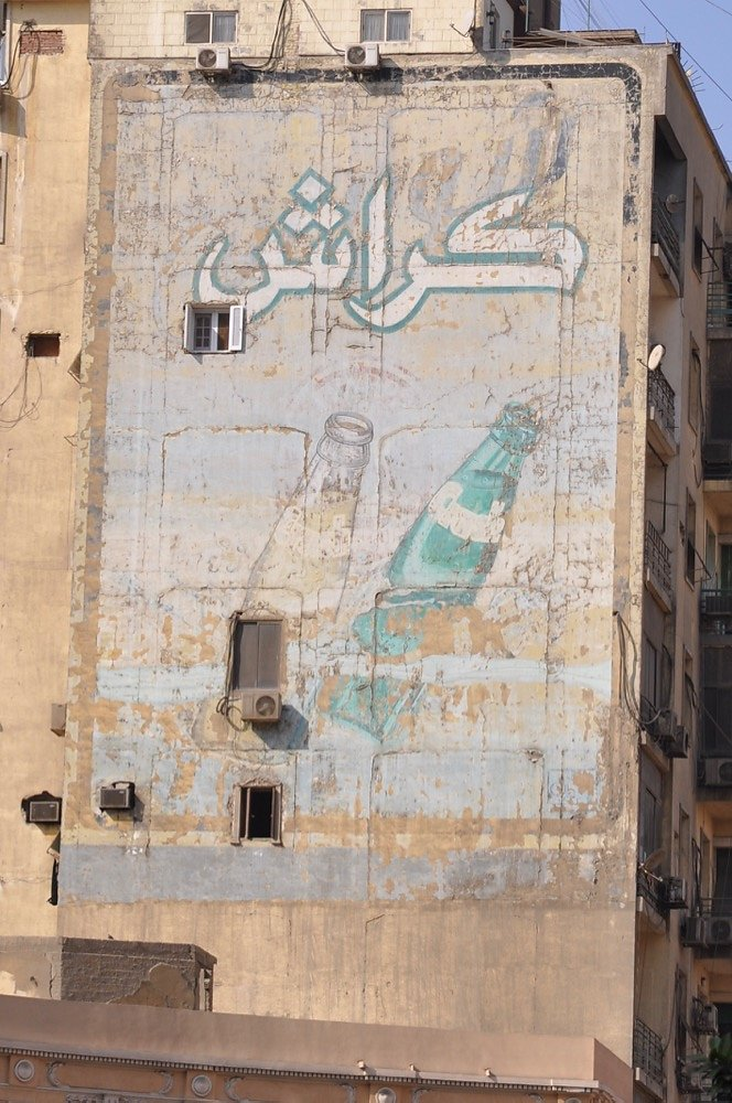 ghostsign-cairo-17.jpg