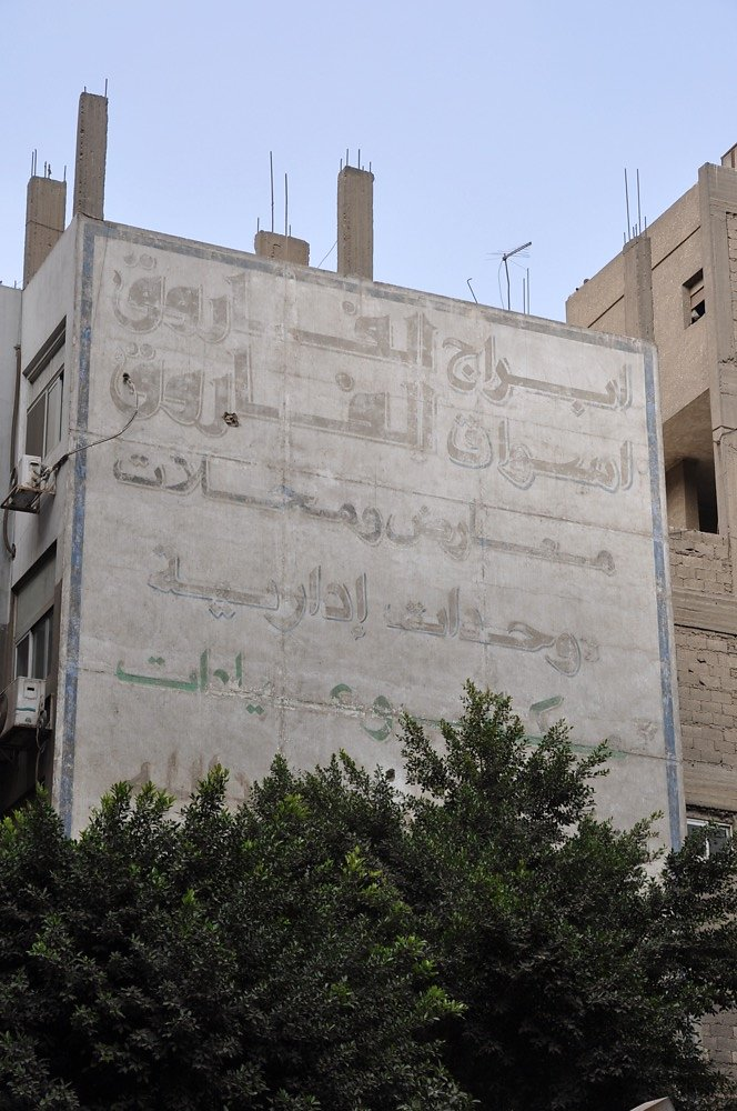 ghostsign-cairo-19.jpg